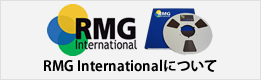 RMG International について
