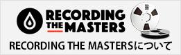 RECORDING THE MASTERS について
