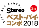 stereo2018