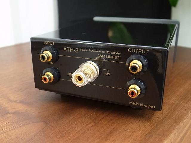 AIR TIGHT エアータイト ATH-3 MCカートリッジ昇圧トランス