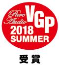 vgp2018summer